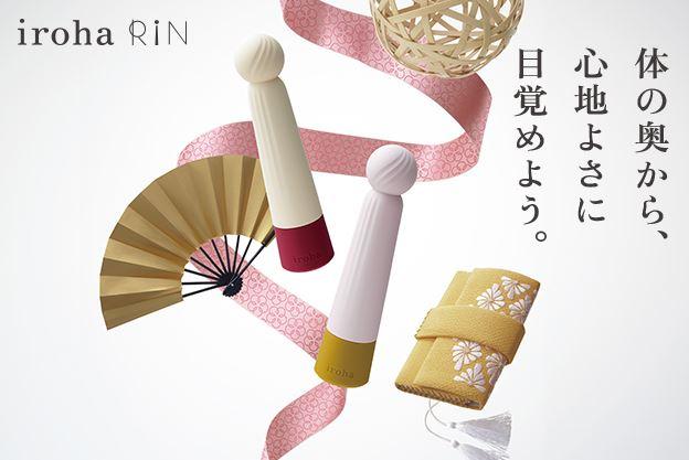 iroha rin+
